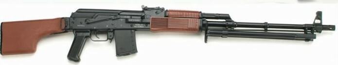 .223 Kivääri